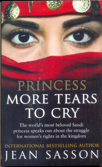 Princess More Tears to Cry
