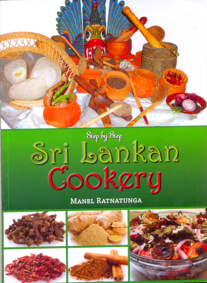 Sri Lankan Cookery Step By Step ( P / B )