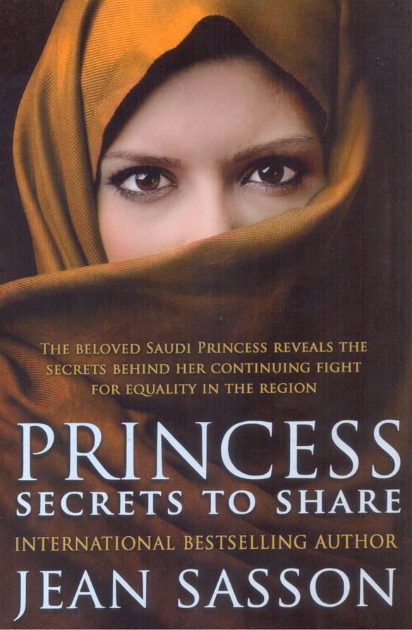 Princess : Secrets to Share