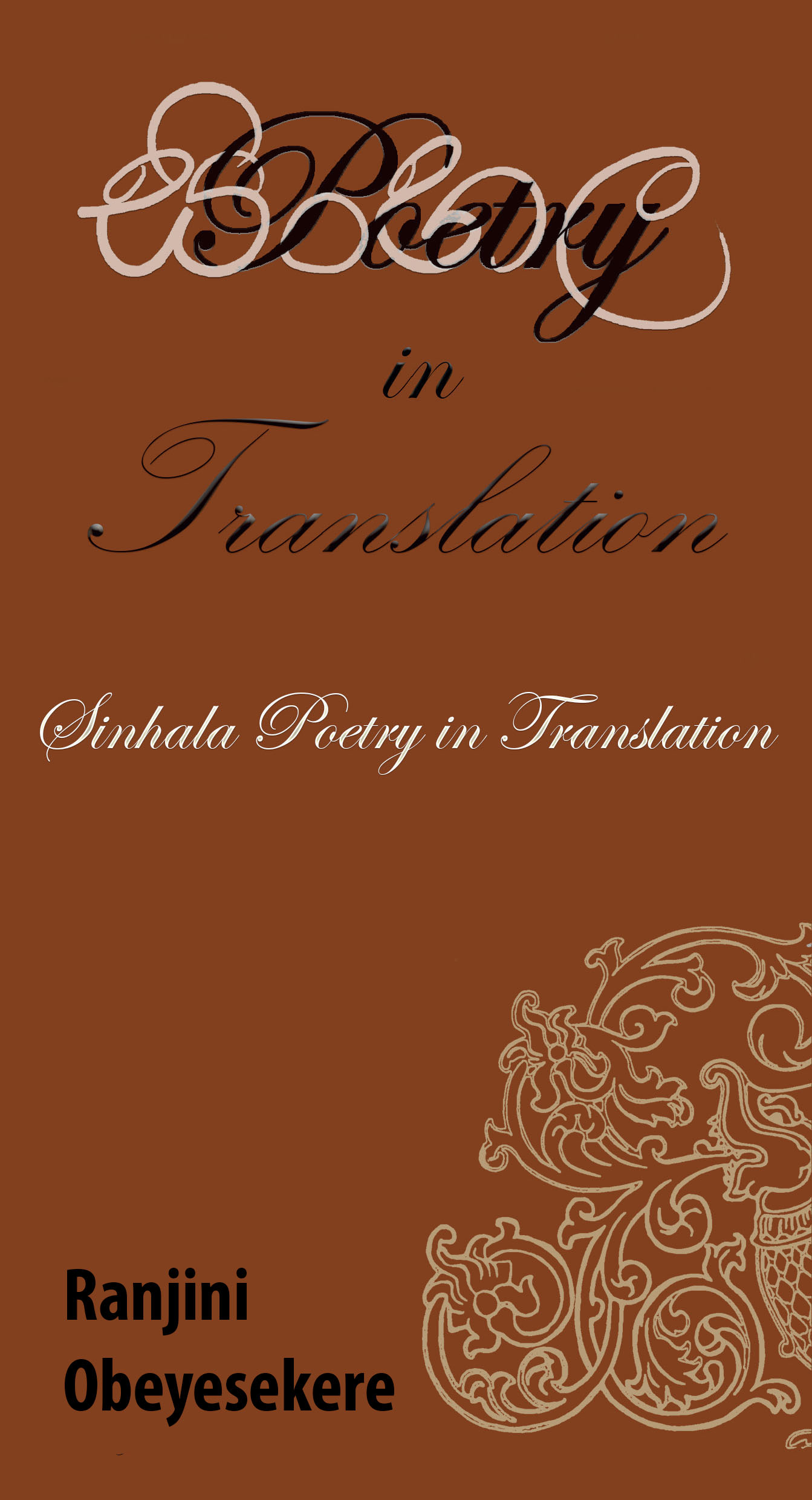 Sinhala Poetry In Translation