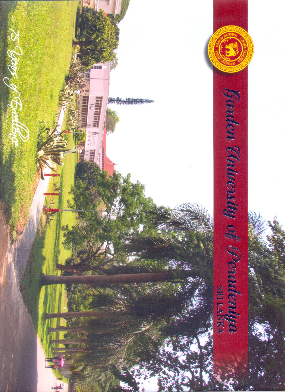 Garden University Of Peradeniya - Sri Lanka