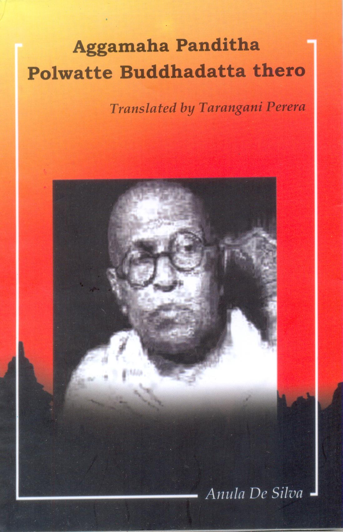 Aggamaha Panditha Polwatte Buddhadatta Thero