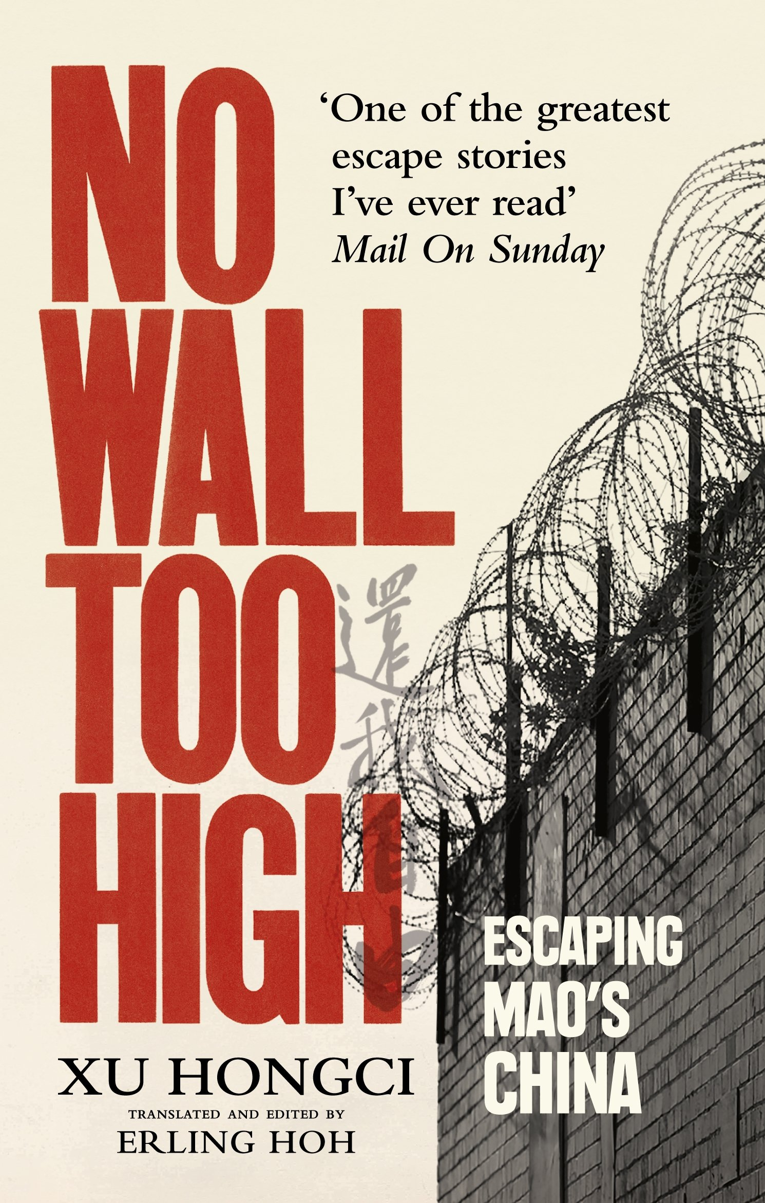 No Wall Too High: One Man?s Extraordinary Escape from Mao?s Infamous Labour Camps
