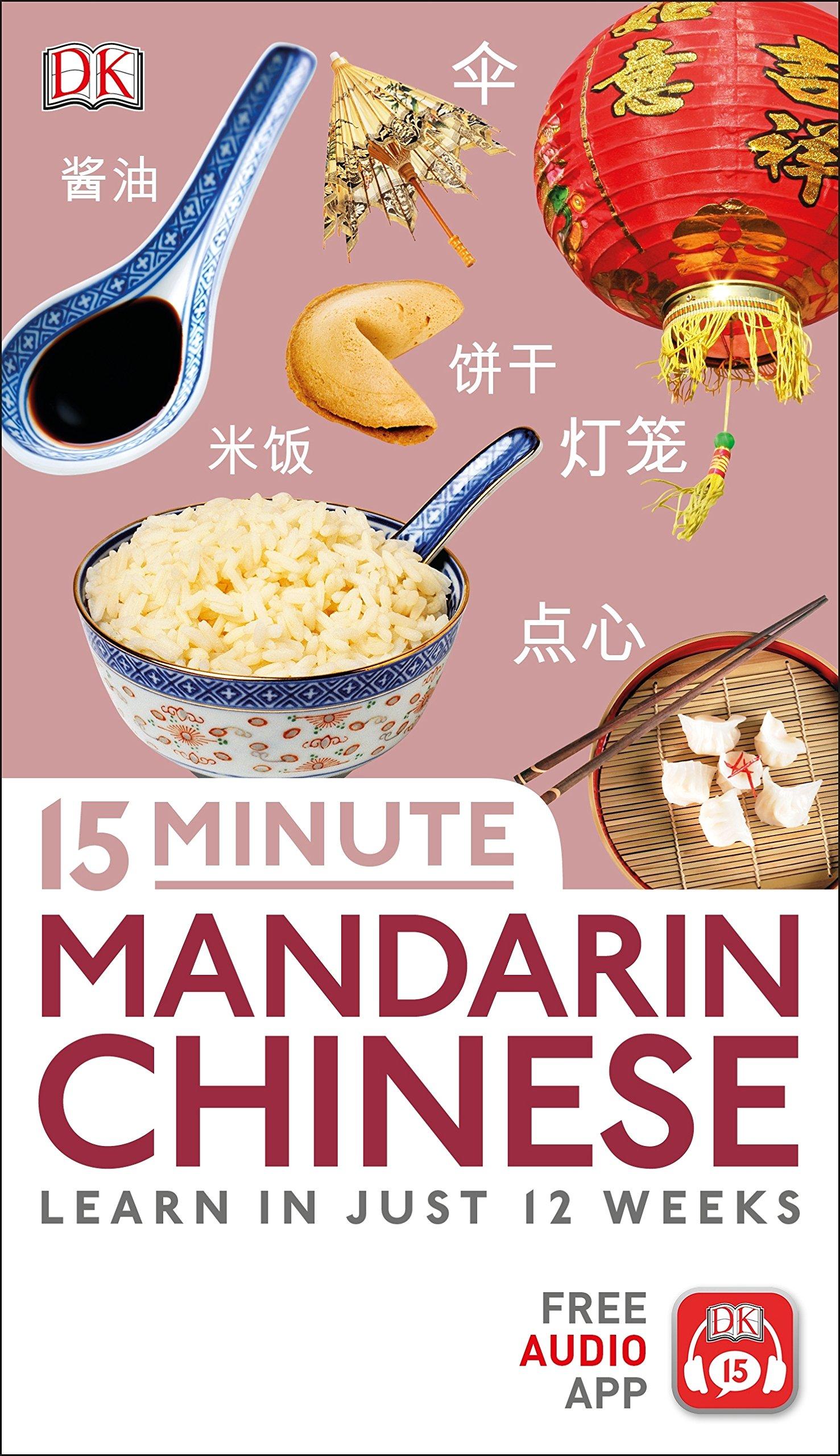 15 Minute Mandarin Chinese