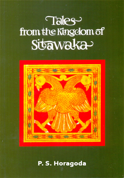 Tales  From The Kingdom Of SIthawaka