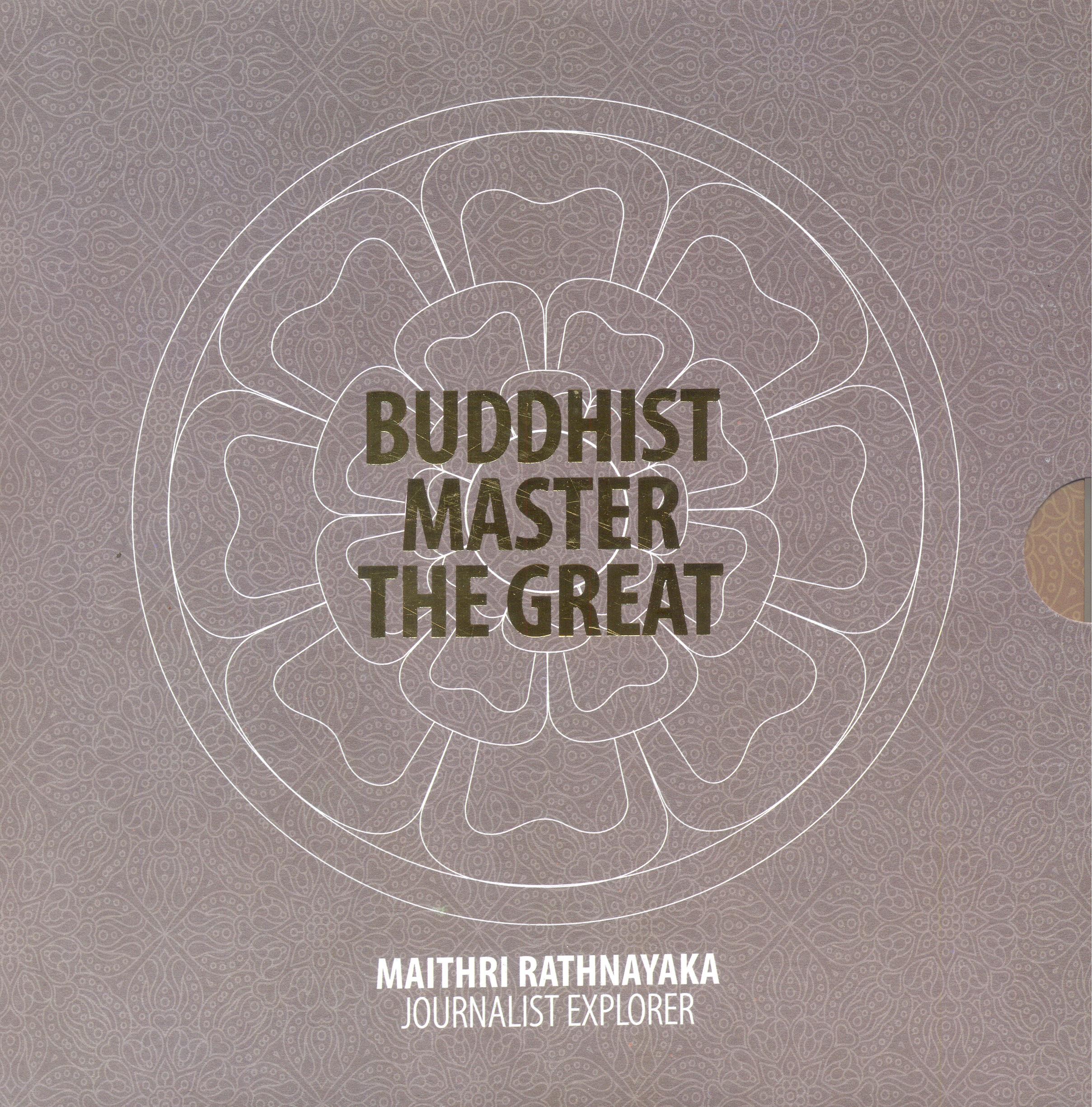 Buddhist Master The Great