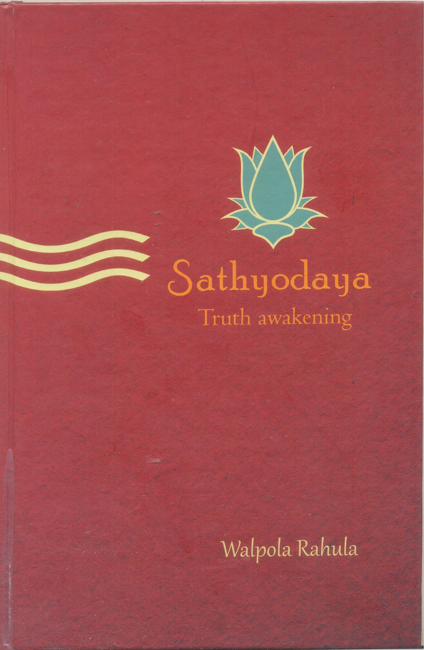 Sathyodaya - Truth Awakening