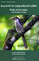 Birds of Sri Lanka and Southern India