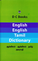 English English Tamil Dictionary