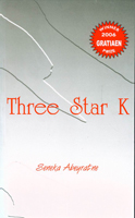 Three Star K
