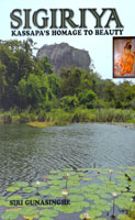 Sigiriya (P/B)
