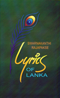 Lyrics of Lanka