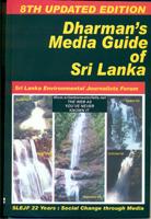 Dharman's Media Guide of Sri Lanka