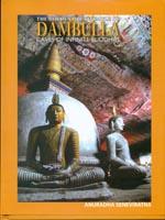 The golden rock temple of Dambulla