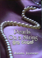 Pearls On a String