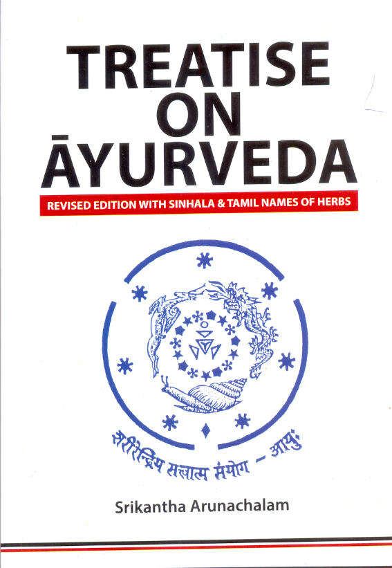 Treatise on Ayurveda - Revised Edition