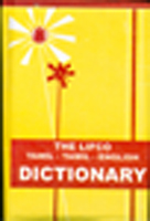 The Lifco Tamil-Tamil-English Dictionary