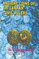 Ancient coins of Sri Lankan Tamil rulers