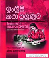 Training In English speech (Volume: 01)