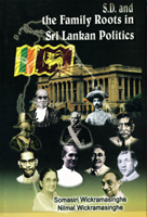 S.D. and the Family Roots in Sri Lankan Politics