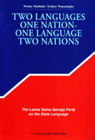 Two Languages One Nation - One Language Two Nations