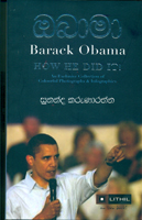 Obama :How He Did