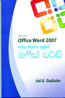 Sarala Piyawara Thulin Office Word