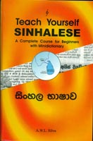 Teach yourself Sinhalese