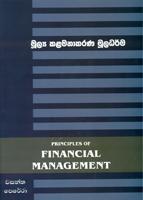 Moolya  Kalamanakarana Mooladharma