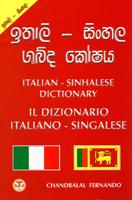 Ithali-Sinhala ShabdaKoshaya