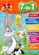 Looney Tunes  : Looney Tunes : 7 in 1