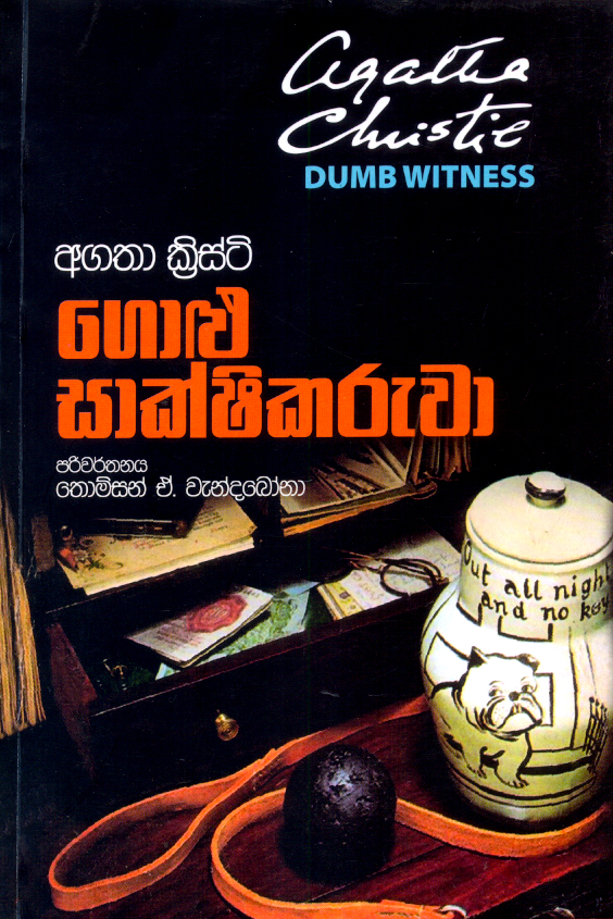 Dumb Witness Pdf