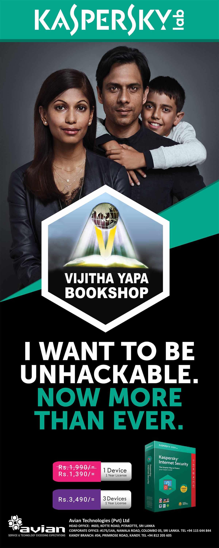 Sri Lanka Books|Vijitha Yapa|Buy Sri Lankan Books Online|Buy Online